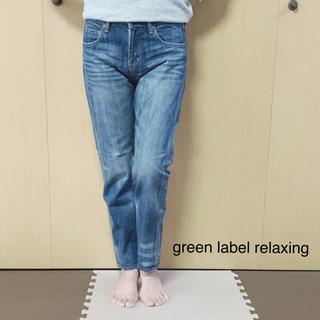 グリーンレーベルリラクシング(green label relaxing)のgreen label relaxing デニム(デニム/ジーンズ)