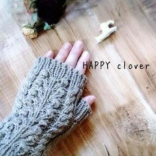 〘 新色〙ハンドウォーマー  カフェモカ(手袋)