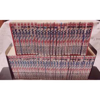 【本日限定】エリアの騎士 全57巻全巻セット