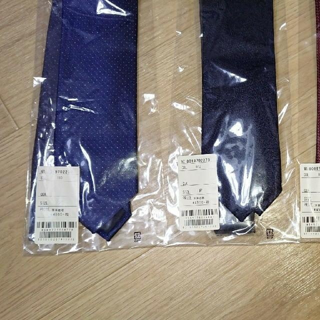 TETE HOMME(テットオム)の新品 テットオム ネクタイ 4本セット メンズのファッション小物(ネクタイ)の商品写真