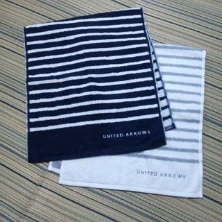 ユナイテッドアローズ(UNITED ARROWS)の新品フェイスタオルセット(タオル/バス用品)