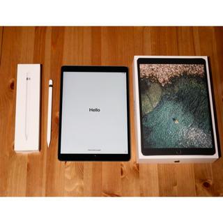 iPad - iPad Pro 10.5 64GB Wi-Fi + Apple Pencil
