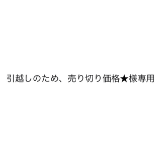Wacoal - サルート 80G 薫り色めく ソング M RE