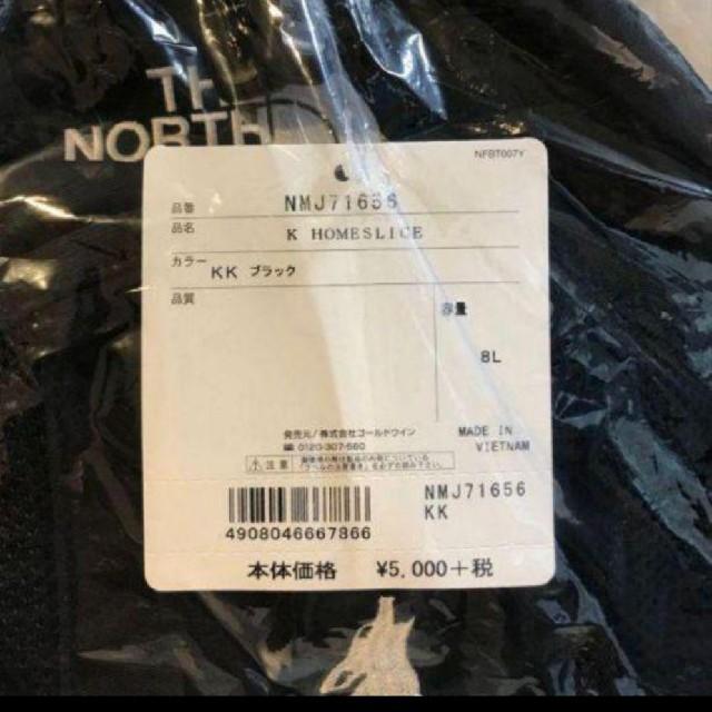 THE NORTH FACE(ザノースフェイス)の【新品】ノースフェイス キッズ リュック 8L キッズ/ベビー/マタニティのこども用バッグ(リュックサック)の商品写真