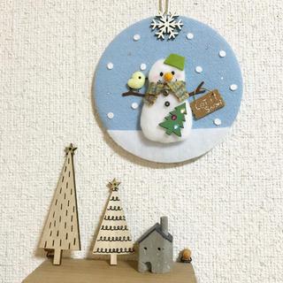 クリスマス スノードーム 雪だるま 壁飾り 壁面 プレゼント 保育園 フェルト
