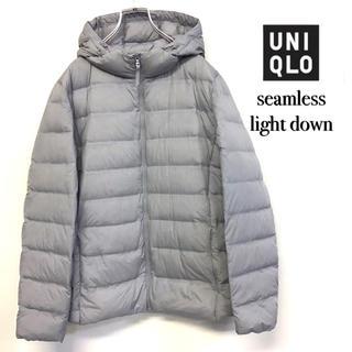 UNIQLO - 美品 UNIQLO シームレス ライトダウン ジャケット レディースXL グレー