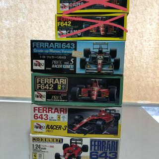 送料無料 絶版 モデラーズ  ロッソ フェラーリ F1 プラモデル 5個セット