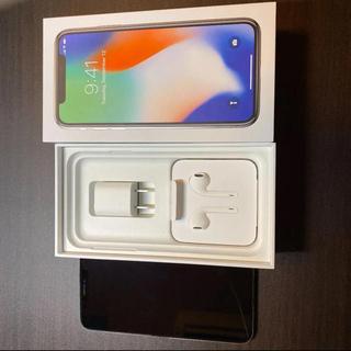 iPhone - iPhoneX 256gb シルバー SIMフリー