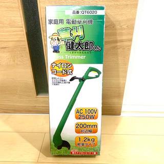 家庭用 電動草刈機 草刈健太郎くん Grass Trimmer QT6020(工具/メンテナンス)