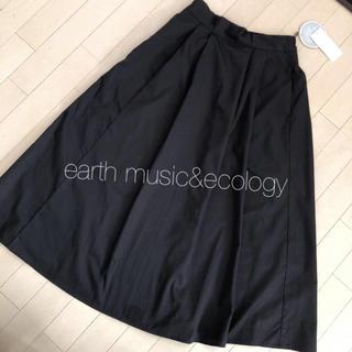 アースミュージックアンドエコロジー(earth music & ecology)のearth music&ecology ロングスカート(ロングスカート)