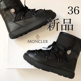 モンクレール(MONCLER)の新 品/36 MONCLER モンクレール ブーツ ブラック(ブーツ)