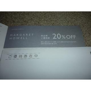 マーガレットハウエル(MARGARET HOWELL)のTSI 株主優待  マーガレットハウエル3(ショッピング)