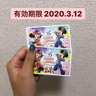 ディズニー チケット