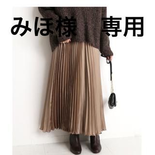 イエナスローブ(IENA SLOBE)のSLOBE IENA  サテンプリーツスカート(ロングスカート)