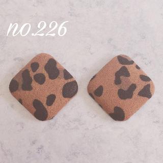 no.226 くるみボタン 豹柄 ブラウン ピアス、イヤリング(ピアス)