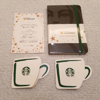Starbucks Coffee - スターバックス モレスキン クラシック ノートブック スタバ メッセージカード
