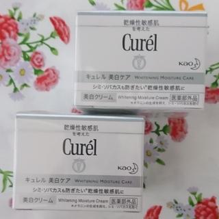 Curel - キュレル 美白クリーム 2個セット