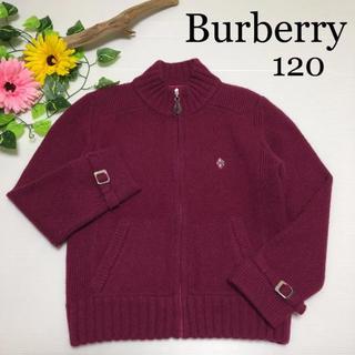 BURBERRY - バーバリー ニット アウター 120 セーター セリーヌ グッチ ラルフローレン