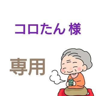 梅こぶ茶   40包