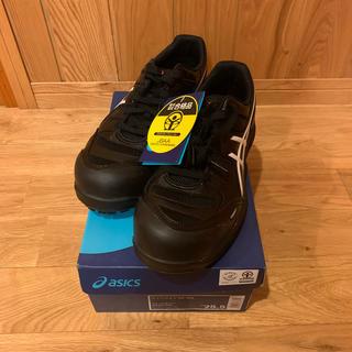 アシックス(asics)の【asics】安全靴25.5cm(その他)