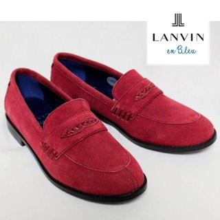ランバンオンブルー(LANVIN en Bleu)の《ランバン》新品 ビジカジ対応 スエード ローファー XLサイズ(27.5cm)(ドレス/ビジネス)