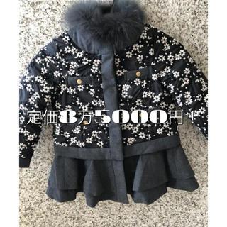 TOCCA - 新品♡激安!定価85320円❁TOCCA♡刺繍 ダウン コート