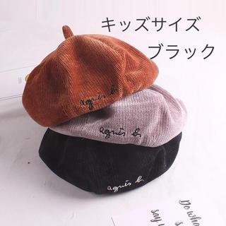 韓国子供服 韓国こども服 ベレー帽
