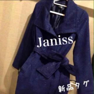 Janiss ロングコート 新品未使用 タグ付き(ロングコート)