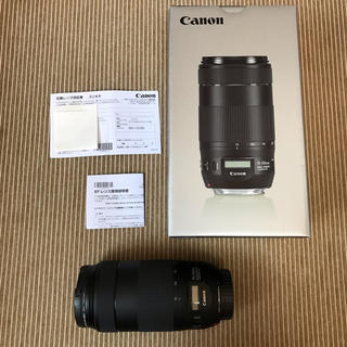 Canon - CANON EF 70-300mm f4-5.6 IS II USM