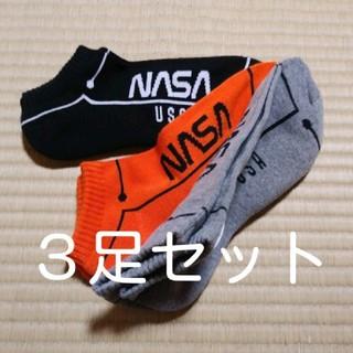 3足セット NASA スニーカー ソックス 靴下(ソックス)