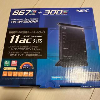 エヌイーシー(NEC)のNEC wifi(PC周辺機器)