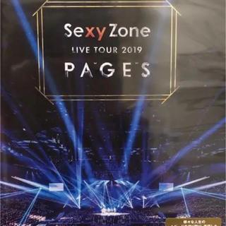 セクシー ゾーン(Sexy Zone)のSexy Zone LIVE TOUR 2019 PAGES 通常盤 通常版(アイドル)