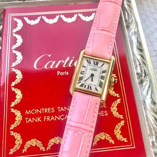 Cartier - 美品✨カルティエ Cartier アクアリーノ マストタンク ピンク文字盤腕時計