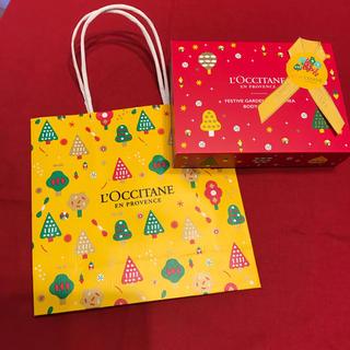L'OCCITANE - ロクシタン 紙袋&空箱【即購入◎】