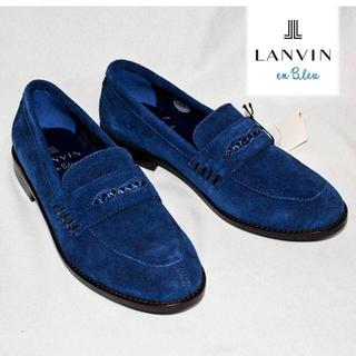 ランバンオンブルー(LANVIN en Bleu)の《ランバン》新品 ビジカジ対応 スエード ローファー ネイビー L(27cm)(ドレス/ビジネス)