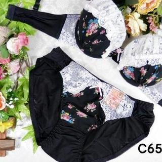 013★C65 M★美胸ブラ ショーツ 谷間メイク 小花レース 黒(ブラ&ショーツセット)
