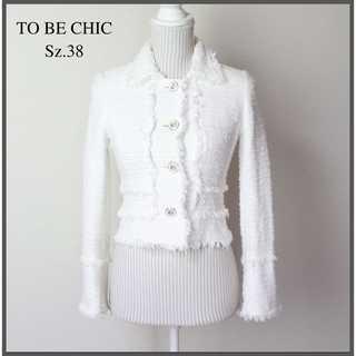 トゥービーシック(TO BE CHIC)のトゥービーシック★ツイード素材 ステンカラージャケット 白 38 上品(テーラードジャケット)
