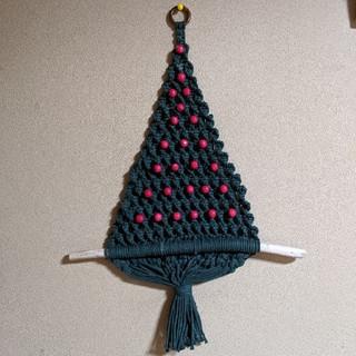 クリスマス マクラメ編みツリー(インテリア雑貨)