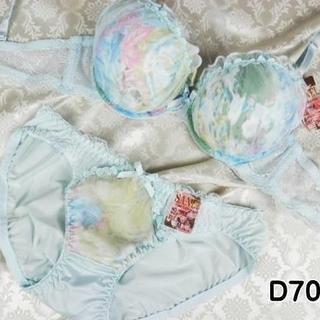 013★D70 M★美胸ブラ ショーツ Wパッド グラデーション 薄水色(ブラ&ショーツセット)