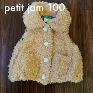 Petit jam - petit jam 100 リバーシブルベスト