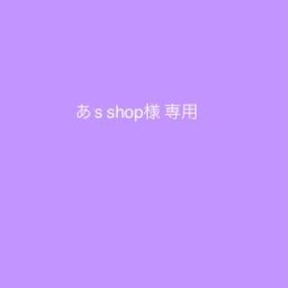 ワンピース デニムサロペットスカート セット売り(ワンピース)
