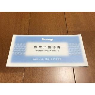 ハニーズ(HONEYS)の【最新版】ハニーズ 株主優待券 3,000円【送料無料】(ショッピング)