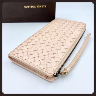 Bottega Veneta - 新タグ/ボッテガヴェネタ/長財布/L字ファスナー/ストラップ付き/ピンクベージュ