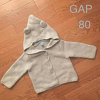 babyGAP - ギャップ Gap カーディガン クマ耳 ニット フード パーカー
