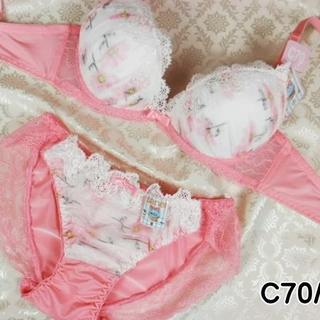 014x★C70 M★美胸ブラ ショーツ Wパッド コスモス レース ピンク(ブラ&ショーツセット)