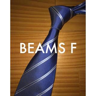 ビームス(BEAMS)の美品 ビームスF  ウォーターブルーストライプ(ネクタイ)
