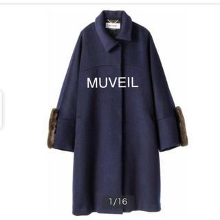 ミュベールワーク(MUVEIL WORK)のMUVEILファー付きメルトンコート極美品(ロングコート)