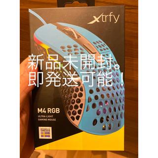 xtrfy M4 RGB ゲーミングマウス ブルー 新品未開封