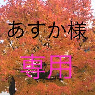 キューティーフラッシュ♡着物風カーディガン♡(カーディガン)