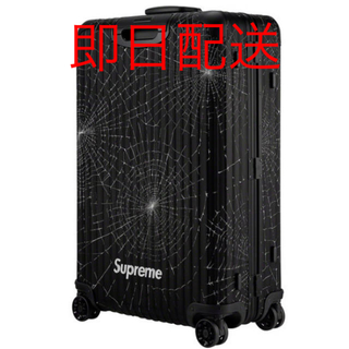 Supreme - 86L Supreme®/RIMOWA Check-In L